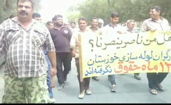 Photo of Despite intense Persian Security Pressure, Ahwazis protesting for their own rights