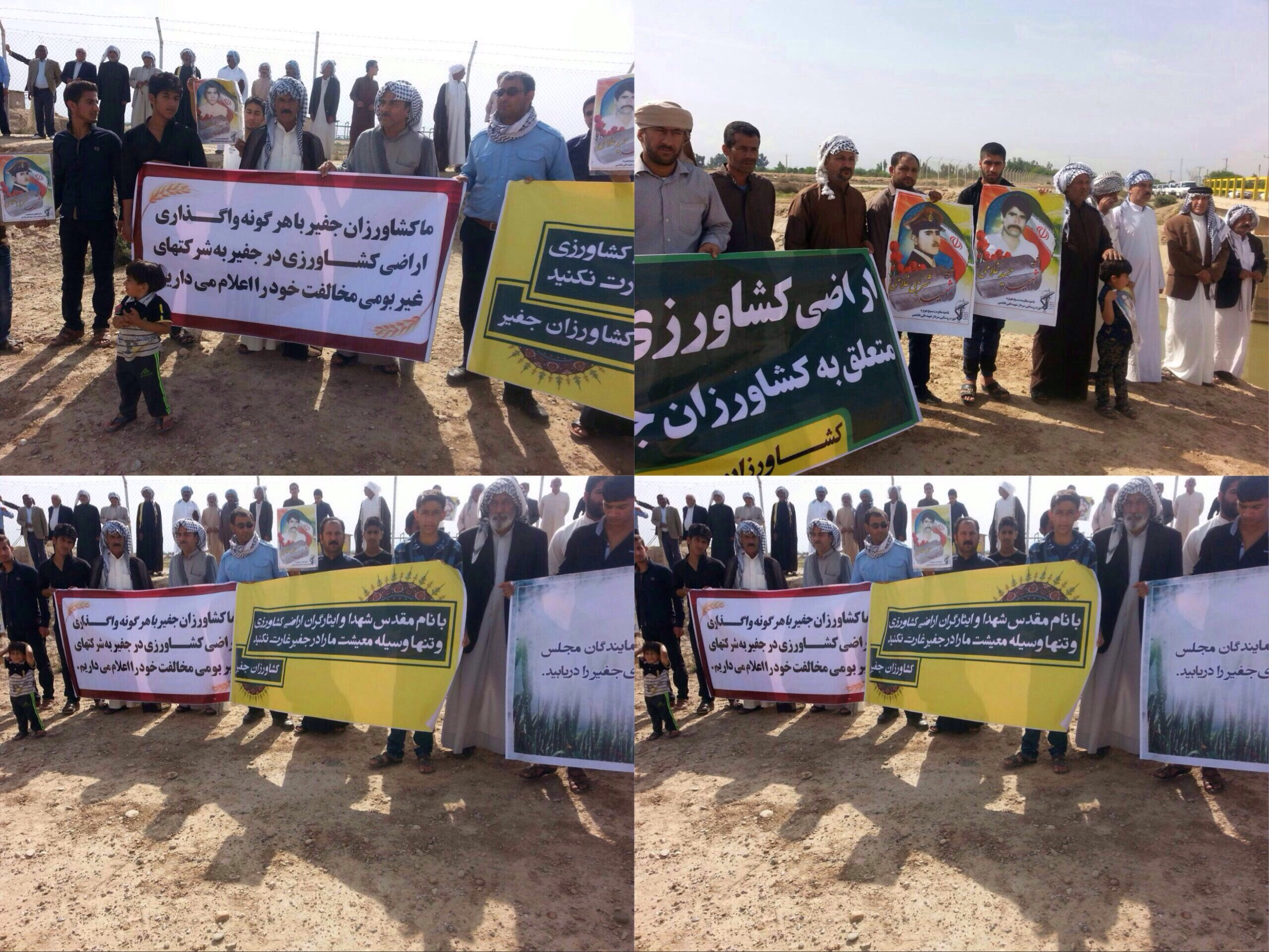 Photo of Confiscation of thousands hectares of Ahwazi agricultural land continues by Iranian authorities