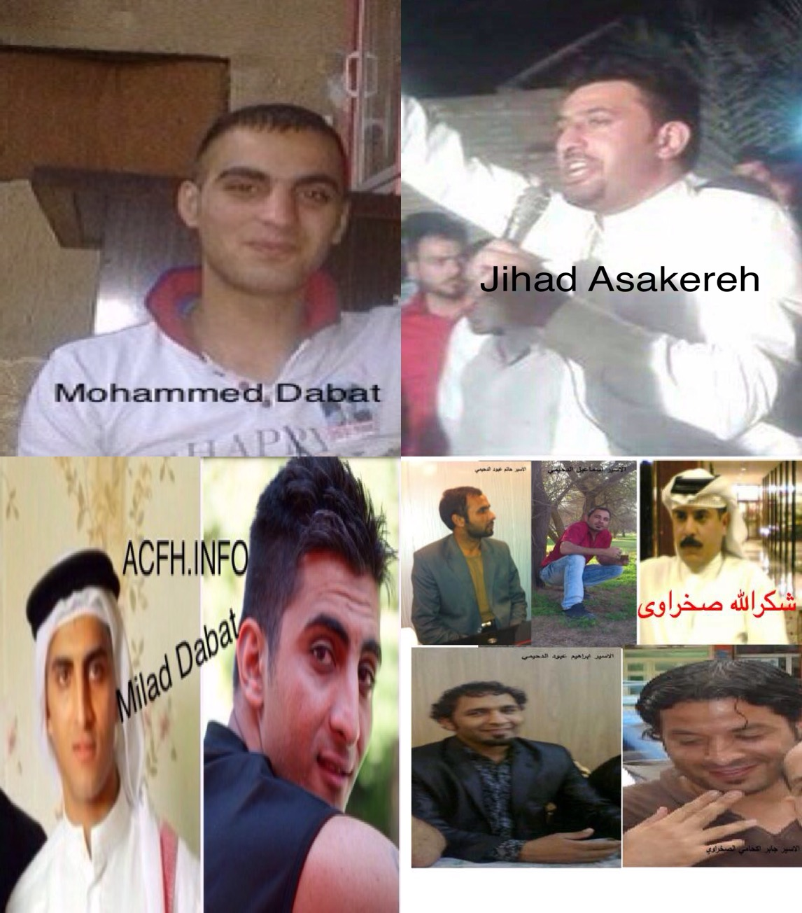 Photo of Iranian courts issued collective unfair sentences against Ahwazi Arab activists