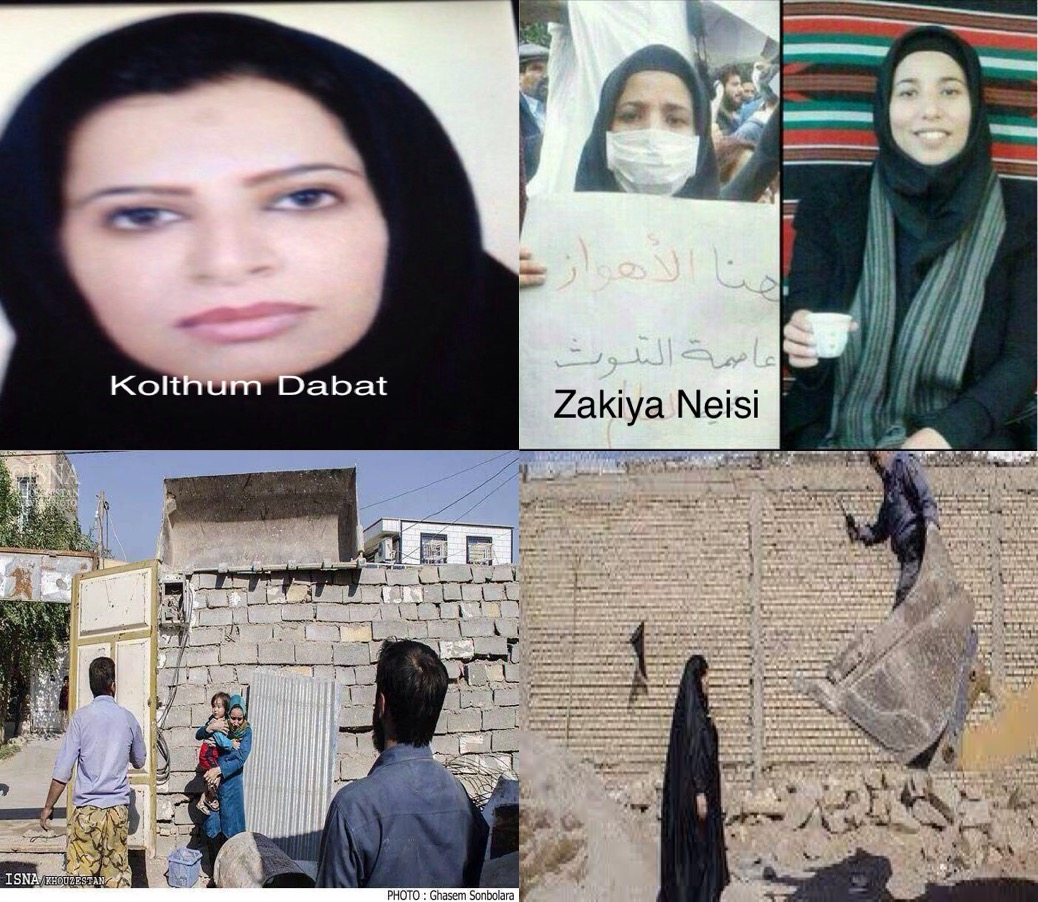 Photo of Raise of arrest against Ahwazi women at the hand Iranian intelligence service