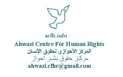 Photo of Ahwazi Arabs statement in Human Rights Council, 20th Session