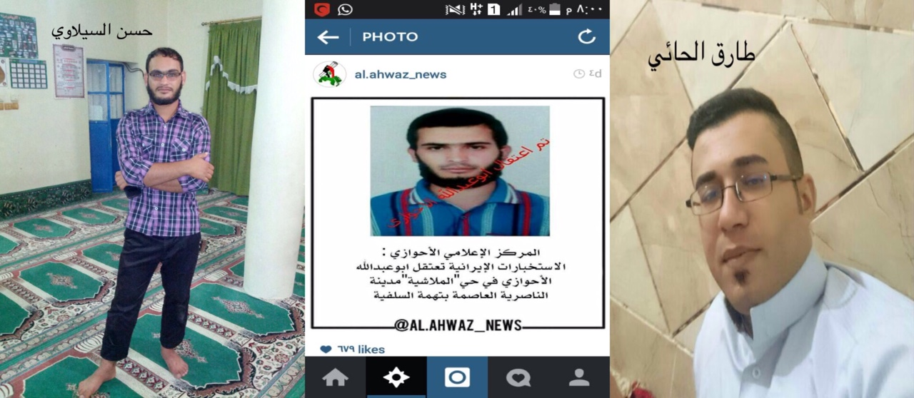 Photo of Iran intensifies its mass arbitrary and random arrest against Ahwazis