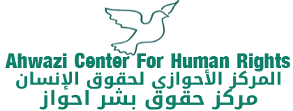 Ahwazi Center For Human Rights