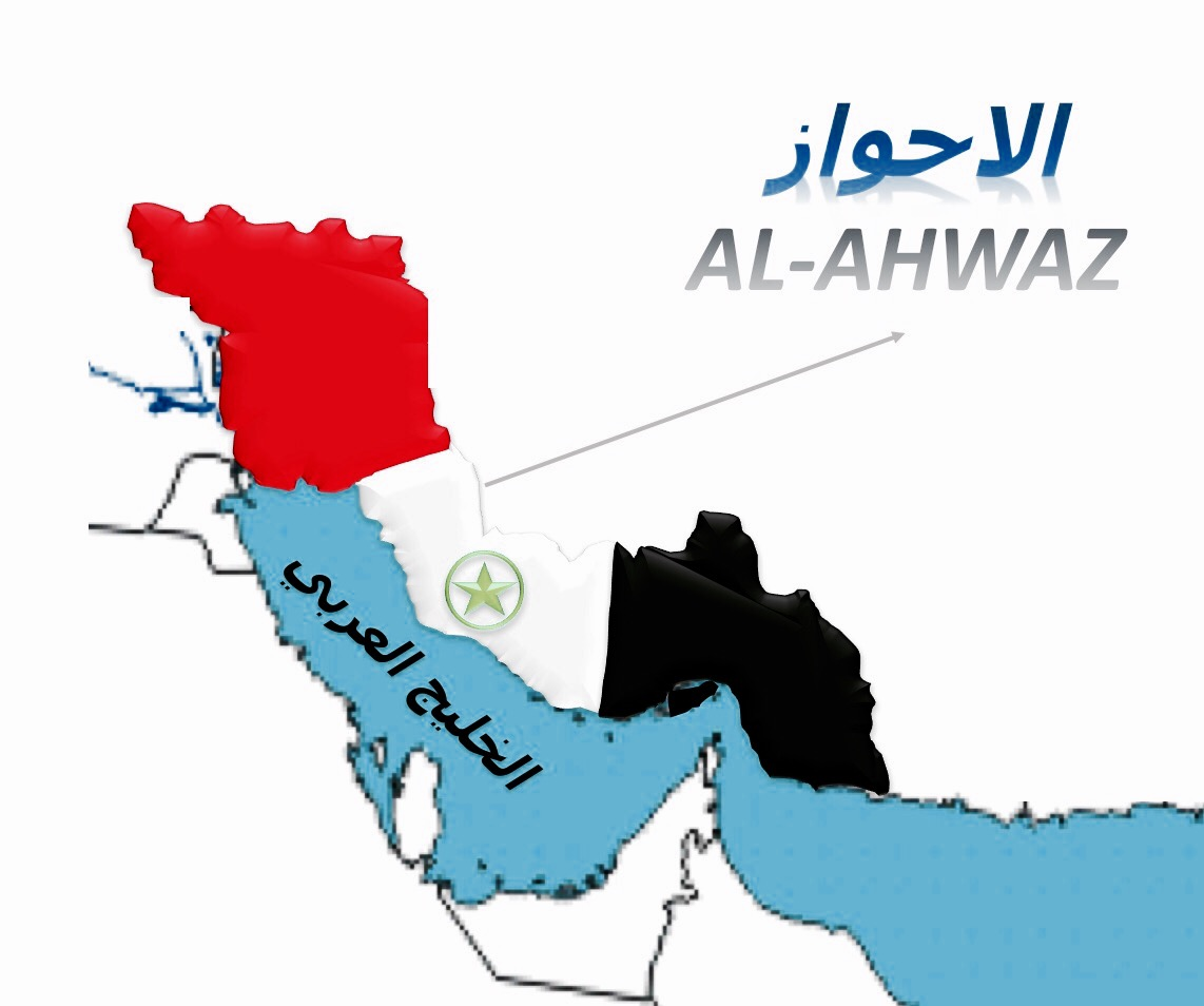 Photo of The Politics of Renaming Cities in Al-Ahwaz by Different Regimes in Iran