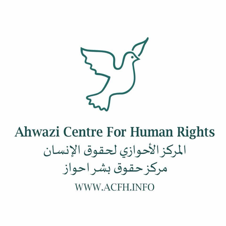 Photo of Ahwazi Centre for Human Rights welcomes the European sanctions against Iranian terrorist regime
