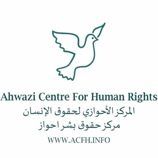 Photo of Ahwazi Centre for Human Rights statement of the Universal Declaration of Human Rights