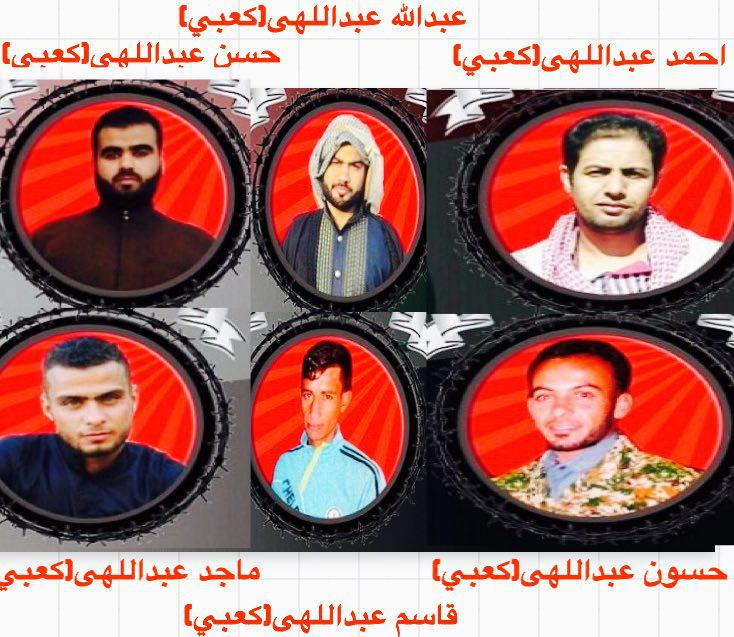 Photo of Unknown destiny of two Ahwazi Arab activists sentenced to death in Susa