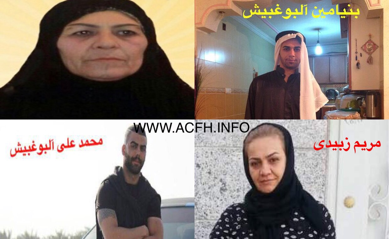 Photo of The arrests of Ahwazi women by Islamic Revolutionary Guard Corps (IRGC)