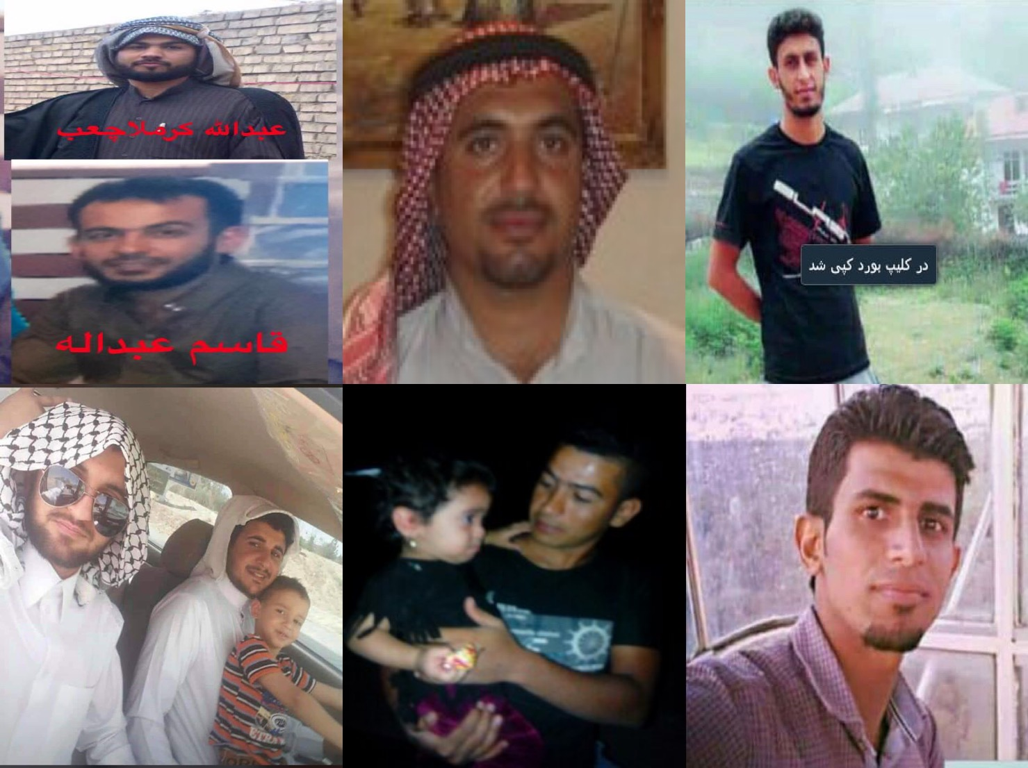 Photo of A report on the situation of Ahwazi detainees in different prisons