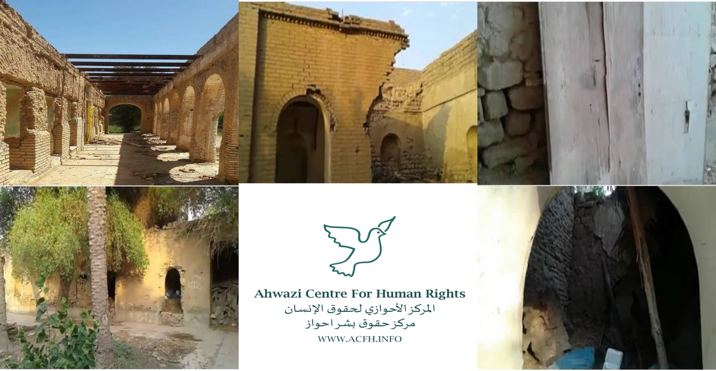 Photo of Ahwazi historic building at imminent danger of destruction by the Iranian regime