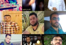 Photo of 88 names of Ahwazi prisoners arrested in mid-November by Iranian occupation regime