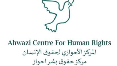 Photo of Statement of Ahwazi Centre for Human Rights in the international women's day