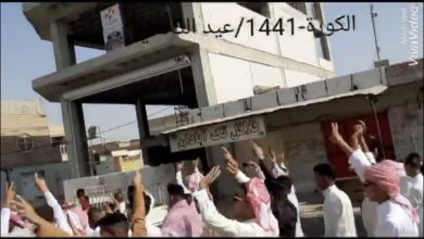 Photo of Is it Eid Al-Fitr or State-of-War declared by Iranian occupation regime against Ahwazi people?