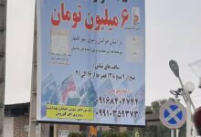 Photo of The Iranian occupation regime's policies to migrate and displace Ahwazi citizens